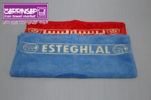 Embroidery promotional towels
