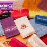 حوله تبلیغاتی ارزان در تبریز